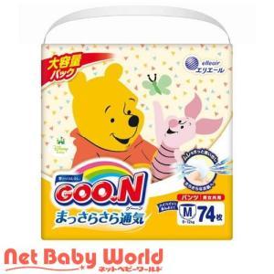 グーン まっさらさら通気 パンツ Mサイズ ( 74枚*3個 )/ グーン(GOO.N)|netbaby