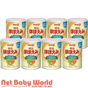 明治 ほほえみ 大缶 ( 800g*8缶 )/ 明治ほほえみ ( 粉ミルク )
