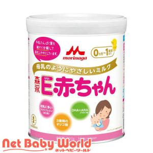 森永 E赤ちゃん 大缶 ( 800g*8缶 )/ E赤ちゃん ( 粉ミルク )