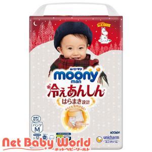 ムーニーマン 冷えあんしん パンツ オムツ M 男女共用 ( 56枚×3個 )/ ムーニーマン|netbaby