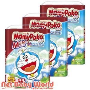 マミーポコ パンツ ドラえもん M 58枚 ( 3個セット )/ マミーポコ ( おむつ トイレ ケアグッズ オムツ )|netbaby
