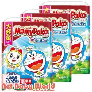 マミーポコ パンツ ビッグ(12〜22kg)ドラえもん オムツ ( 56枚入*3個 )/ マミーポコ|netbaby