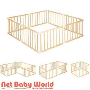 カトージ 木製ベビーサークル ナチュラル ( 1個 )/ カトージ(KATOJI) netbaby