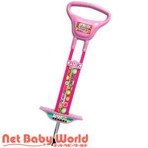バランスホッピング ピンク ( 1台 )/ ラングスジャパン|netbaby