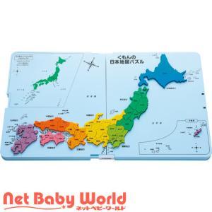 くもんの日本地図パズル ( 1個 )/ くもん出版の画像