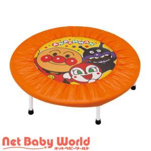 アンパンマンぴょんぴょんジャンプ ( 1台 )/ アガツマ|netbaby
