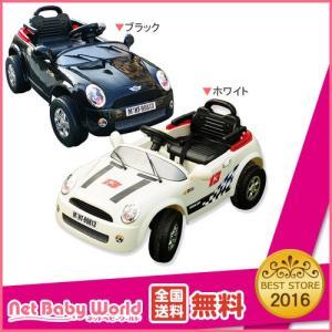 送料無料 電動乗用RCミニクーパータイプ mini Coop...