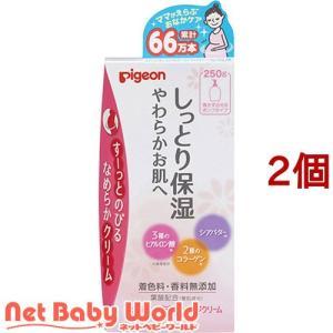 ★送料無料★ アンパンマン カラーパソコンスマート バンダイ BANDAI 電子玩具 netbaby