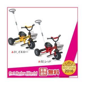 乗用玩具 乗り物 ハマー 三輪車 HUMMER TRICYCLE ジック 【手押し棒付】 のりもの|netbaby