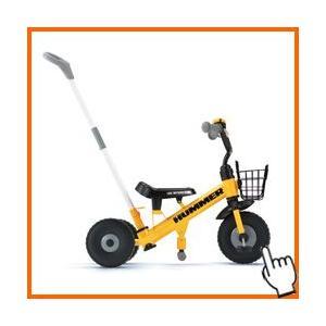 乗用玩具 乗り物 ハマー 三輪車 HUMMER TRICYCLE ジック 【手押し棒付】 のりもの|netbaby|04