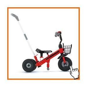 乗用玩具 乗り物 ハマー 三輪車 HUMMER TRICYCLE ジック 【手押し棒付】 のりもの|netbaby|05