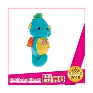 おもちゃ 知育玩具 オルゴールメリー おやすみ タツノオトシゴくん DGH82 フィッシャープライス Fischer Price