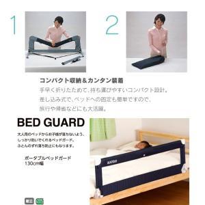 ベッドフェンス ベッドガード ポータブルベッド...の詳細画像3