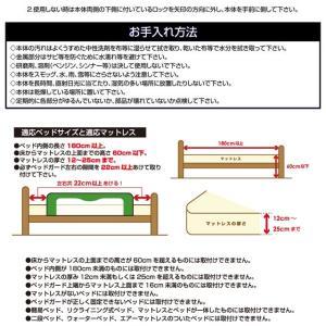 ベッドフェンス ベッドガード ポータブルベッド...の詳細画像5