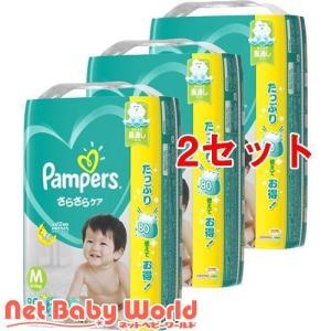※まとめ買い不可※ パンパース テープ ウルトラジャンボ Mサイズ ( 80枚*3P*2セット )/...