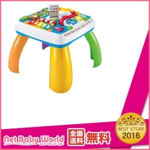 ★送料無料★ スマートステージ バイリンガルテーブル DYM68 フィッシャープライス Fisher-Price 知育玩具|netbaby