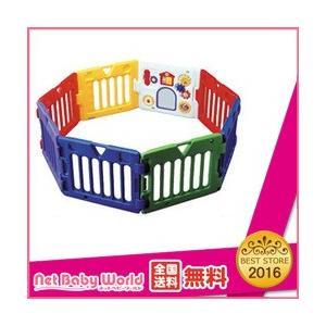ベビーサークル 日本育児 NEWミュージカルキッズランドDX +拡張パネル2枚組セット【パネル8枚】 扉付き|netbaby