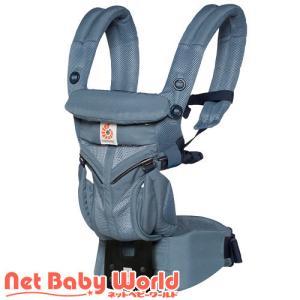 エルゴ オムニ360 クールエアーオックスフォード ブルー ( 1台 )/ エルゴベビー ( 抱っこ紐 スリング ) netbaby