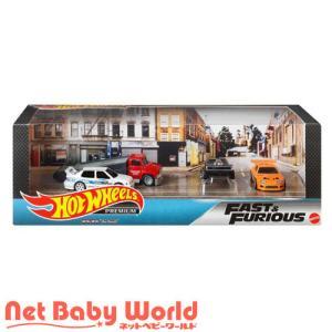 ホットウィール プレミアム コレクターセット Fast&Furious GMH39-986B ( 1...