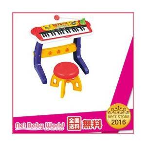 キッズキーボード DX ローヤル Royal  おもちゃ 知育玩具 楽器玩具|netbaby