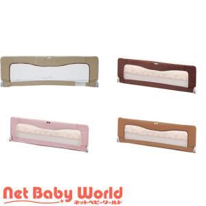 NEWベッドフェンス123 日本育児 Nihonikuji ベッドガード 後継機種 ベビーベッド 寝具 安全 転落防止|netbaby