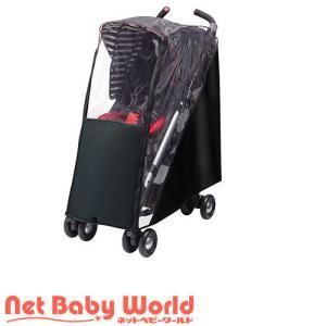 スティック レインカバー ( 1個 )/ アップリカ(Aprica)|netbaby