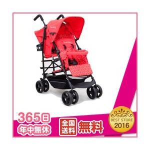 二人乗りベビーカー 日本育児 DUO シティHOP (レッド) キンダーワゴン Kinderwagon 縦型 2人乗り