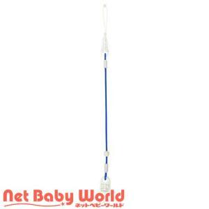 おしゃぶりホルダー ブルー ( 1個 )/ 赤ん坊カンパニー netbaby