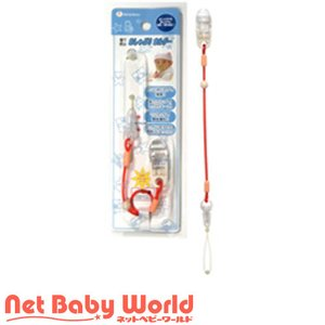 おしゃぶりホルダー オレンジ ( 1個 )/ 赤ん坊カンパニー netbaby