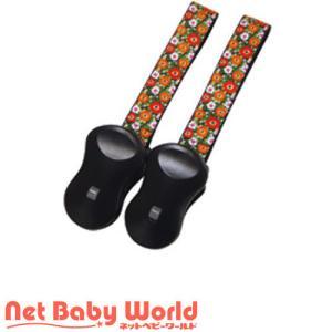 ブランケットクリップ 柄タイプ マルチフラワー ( 2個 )/ 赤ん坊カンパニー netbaby