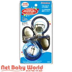 バンドフッカー カサリング付き ネイビー ( 2個 )/ 赤ん坊カンパニー netbaby