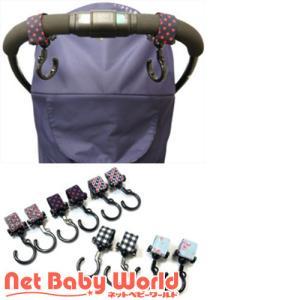 コットンファブリック ブランケットクリップ テントウ虫レッド ( 2個 )/ 赤ん坊カンパニー netbaby
