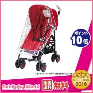 ピリコミニ用レインカバー Peg-Perego Pliko mini ペグペレーゴ カトージ Katoji ベビーカーオプション|netbaby