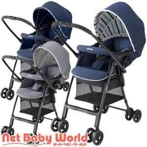 カルーンエアー AB AC ( 1台 )/ アップリカ(Aprica) ( A型ベビーカー バギー )|netbaby