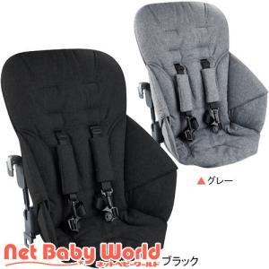 JOOVY カブース エス  リアシート ( 1個 )|netbaby