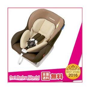 チャイルドシート ソシエ3 リーマン LEAMAN 日本製 ...