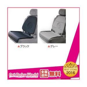 チャイルドシート シート 2ステージシートサーバー プリンスライオンハート PRINCE LIONHEART チャイルドシートオプション|netbaby