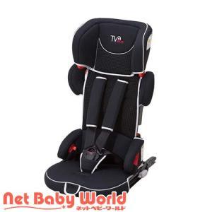 トラベルベストEC フィックス ブリリアントブラック ( 1台 )/ 日本育児|netbaby