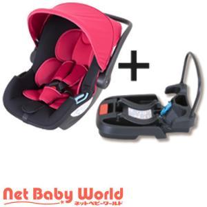 スマートキャリー イージーベースセット レッド ( 1セット )/ 日本育児|netbaby