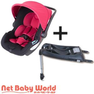 スマートキャリー ISOFIX ベース セット レッド ( 1セット )/ 日本育児|netbaby
