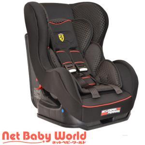 フェラーリ タイプ505 ジーティー Ferrari TYPE 505 GT フェラーリ公式ライセンス フェラーリ Ferrari|netbaby