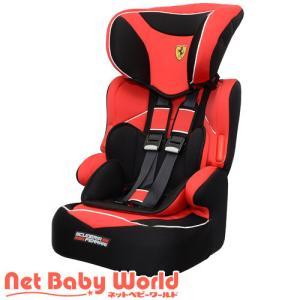 フェラーリ タイプ501 Ferrari Type 501 フェラーリ公式ライセンス フェラーリ Ferrari チャイルドシート|netbaby