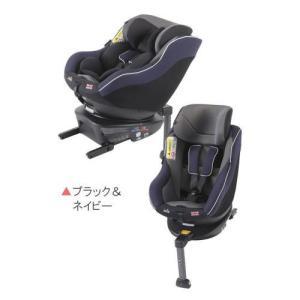 チャイルドシート カトージ joie アーク360 ISOFIX  ジョイー Arc アーク 360°  アイソフィックス 新生児 回転式 Katoji|netbaby|05