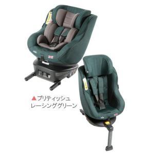 チャイルドシート カトージ joie アーク360 ISOFIX  ジョイー Arc アーク 360°  アイソフィックス 新生児 回転式 Katoji|netbaby|06