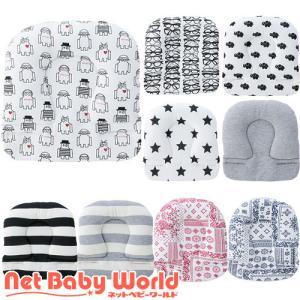 ヘッドサポート ( 1個 )/ エアバギー(AIRBUGGY)|netbaby