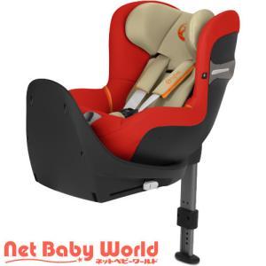 シローナS i-size オータムゴールド ( 1台 )/ サイベックス|netbaby