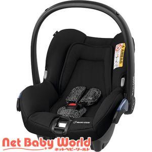 マキシコシ シティ ( 1台 )/ マキシコシ(Maxi-cosi)|netbaby