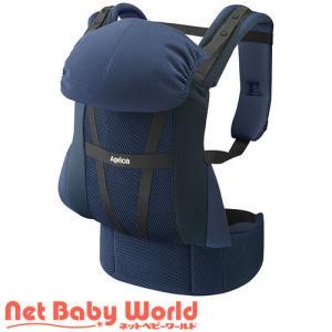 コランハグ ライト ネイビー ( 1個 )/ アップリカ(Aprica) ( 抱っこ紐 スリング )|netbaby