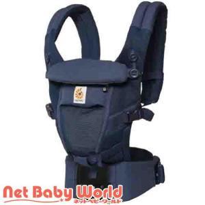 (購入特典付き)アダプト クールエア ディープブルー+サッキングパッド ( 1セット )/ エルゴベビー ( 抱っこ紐 スリング ) netbaby