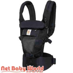 エルゴ アダプト クールエア EBC3P ADAPT 【日本正規品保証付】 ブラック エルゴベビー ergobaby 抱っこひも|netbaby